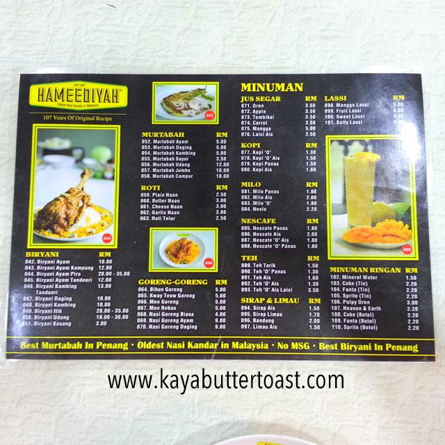 The Oldest Nasi Kandar in Penang @ Hameediyah Restaurant, Campbell Street, Georgetown, Penang (29)