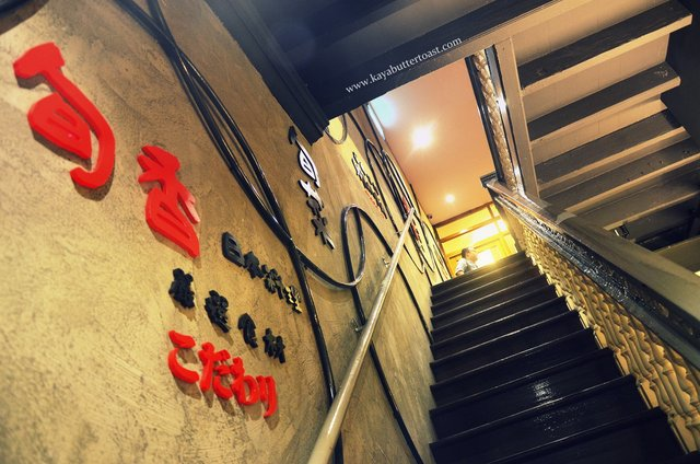 Shunka Japanese Restaurant @ Burmah Road, Georgetown, Penang (5)