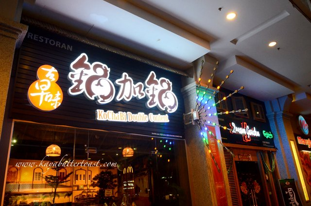 Kochabi Double Content @ Penang Times Square, Georgetown, Penang (1)