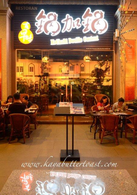 Kochabi Double Content @ Penang Times Square, Georgetown, Penang (2)