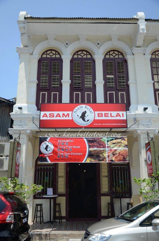 Asam Belai Restaurant @ Nagore Square, Nagore Road, Georgetown, Penang (1)