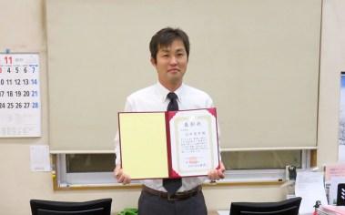 豊川商工会議所 優良従業員 功労表彰 2015-3