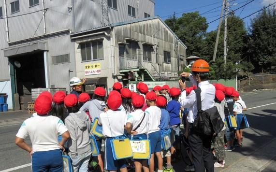 豊川市小学校 豊川リサイクルプラント見学