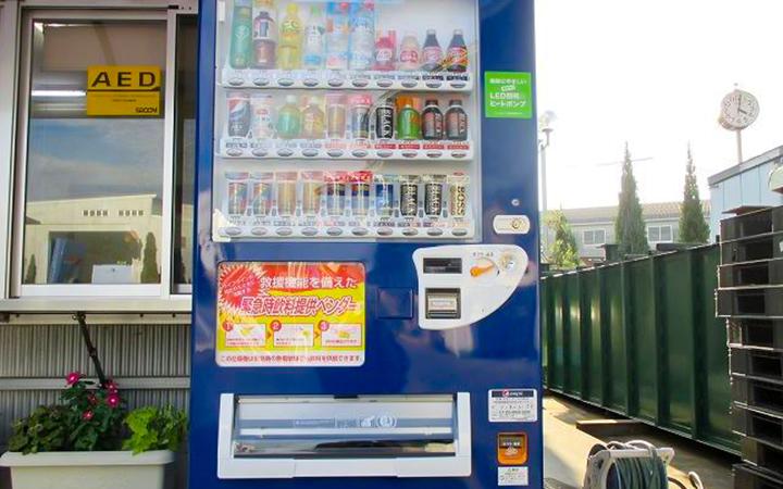 災害用自動販売機 備蓄飲料 - 2