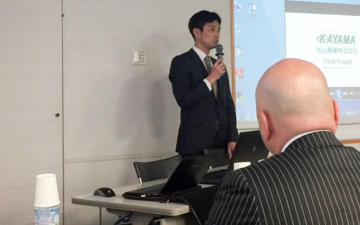 日報ビジネスセミナー 講師 2017/3/7-1