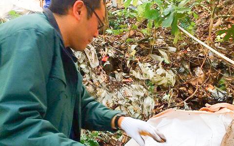 愛知県'産業廃棄物協会 不法投棄撤去
