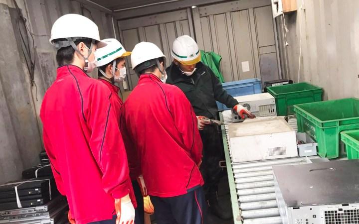 私立豊川高等学校 インターンシップ 2017