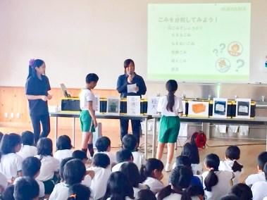 豊川市立八南小学校 環境授業 産業廃棄物処理業者 加山興業