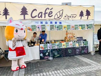 第14回かわしんビジネス交流会 豊川市 先進的な廃棄物処理の提案 カフェ エコロクル