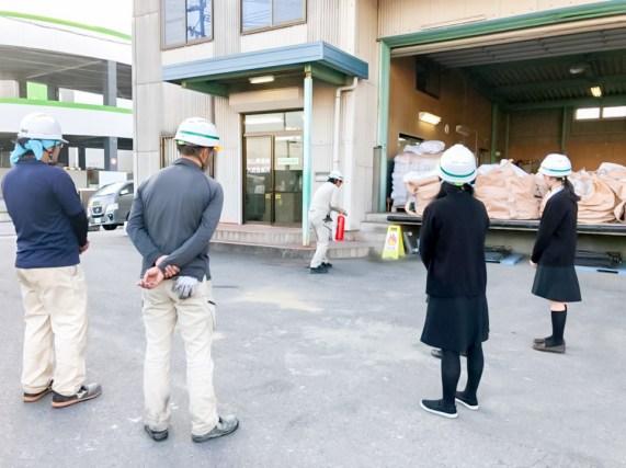 愛知県 大府 産業廃棄物処理 防災訓練