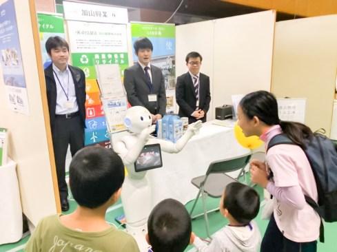愛知県 豊川市 地域包括ケア情報展