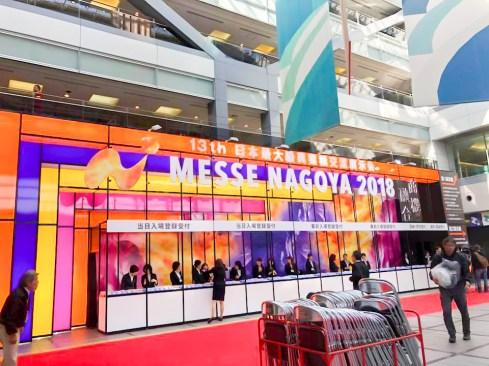 第13回日本最大級異業種交流展示会 メッセ名古屋2018