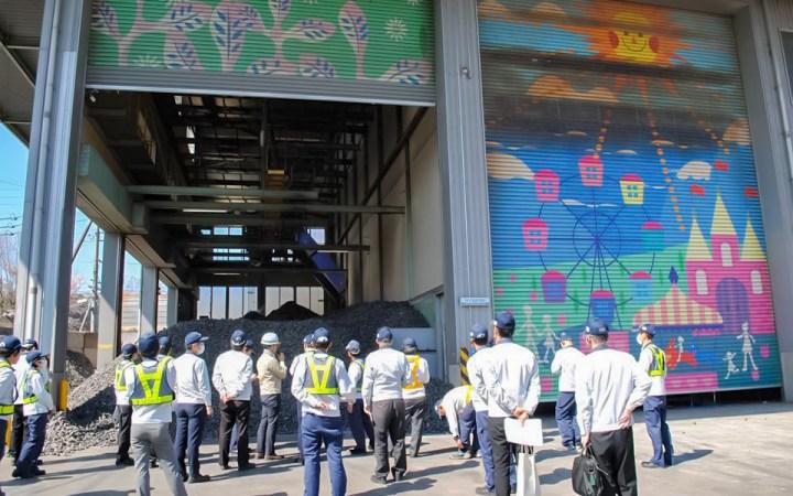 ゴミ処理 リサイクル燃料 工場見学 愛知県
