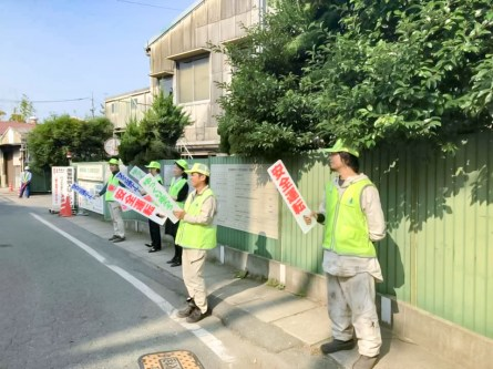 愛知県 ゴミ処分 会社 交通安全