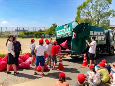 CSR活動 小学校 環境授業 パッカー車 愛知県 豊川市