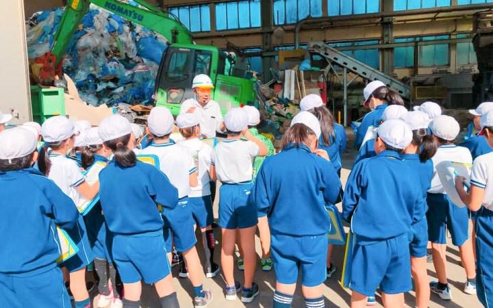 愛知県 ゴミ処理 リサイクル 工場見学 愛知県 豊川市 豊川市立豊小学校