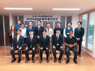 愛知県 産業廃棄物処理業 2020年度採用新卒者内定式