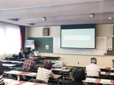 名古屋市生涯学習センター なごや環境大学 講師
