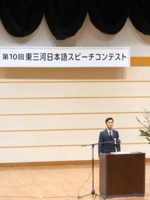 東三河日本語スピーチコンテスト