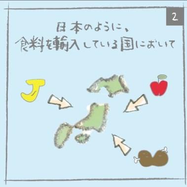 comic_200604-02