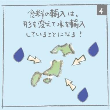 comic_200604-04