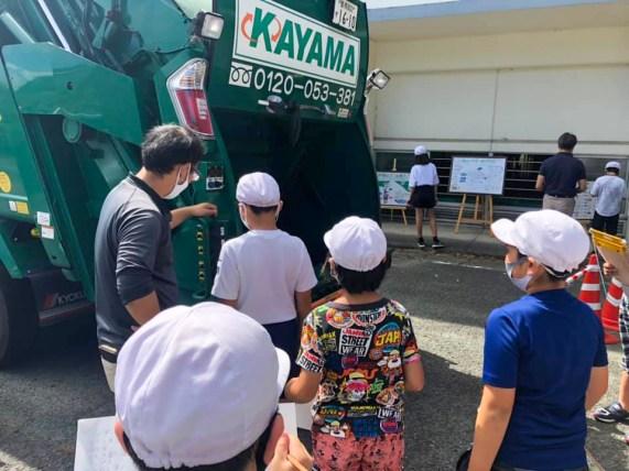 愛知県 豊川市 長沢小学校 環境授業 パッカー車体験