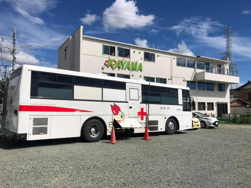 愛知県 豊川市 企業 献血