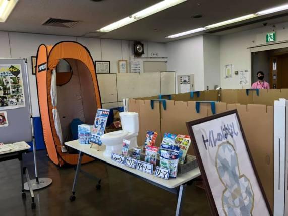 豊橋市障害者福祉会館 さくらピア 避難所体験2020 防災グッズ 防災用品 非常用トイレ