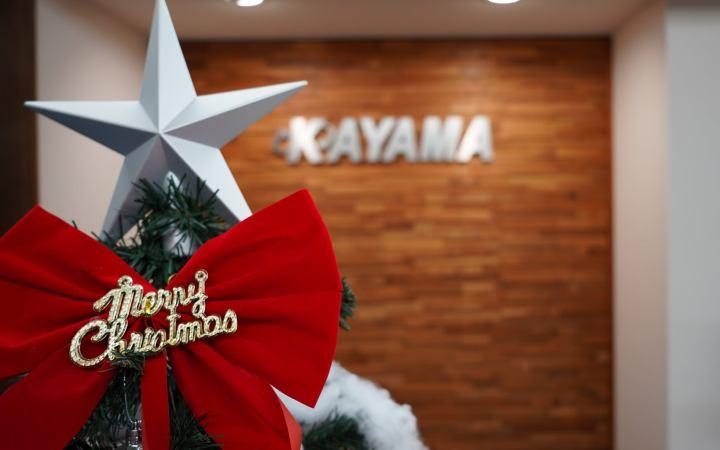 愛知県 産業廃棄物処理 リサイクル 加山興業株式会社 KAYAMA