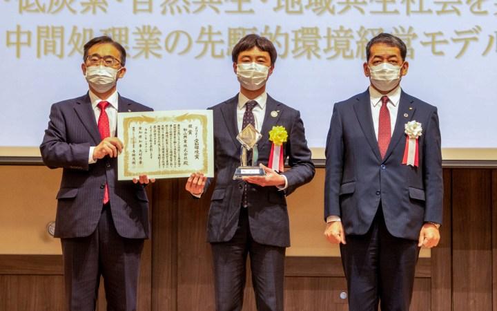 2021愛知環境賞銀賞 中間処理業 環境経営