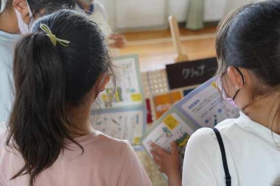豊川市立一宮西部小学校 環境授業 乗車体験 分別ゲーム