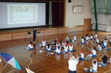 豊川市立桜町小学校 環境授業