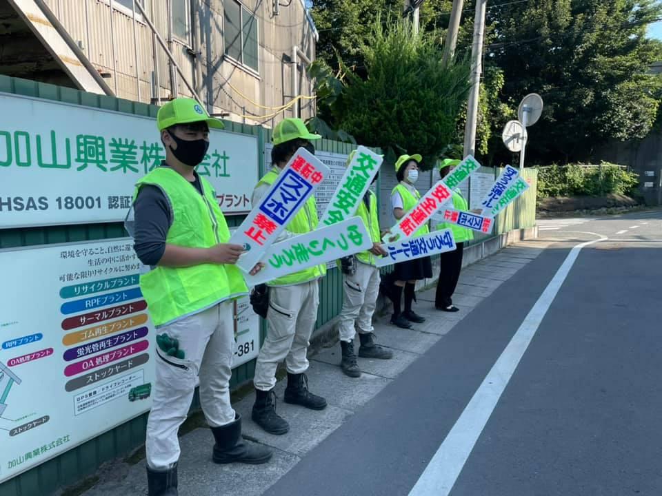 交通安全 啓発活動 CSR