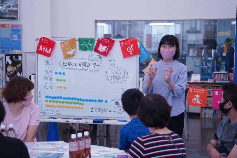 トヨタカローラ名古屋 豊川店 SDGsセミナー 親子 参加 自由研究