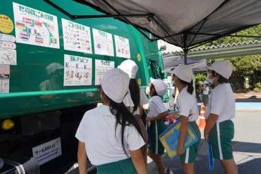 愛知県 豊川市立八南小学校 環境授業 SDGs CSR