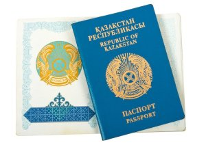 Passport of Kazahstan