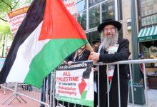 Photo of Protest za prava Palestinaca