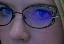 Photo of Trebaju li nam naočare za računar?
