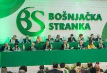 Photo of Bošnjačka stranka Crne Gore primljena u Evropsku narodnu partiju