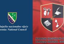 Photo of BNV: Podrška Albanskog nacionalnog saveta