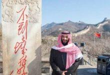 """Photo of Ambasador Al Saud: Ubistvo Khashoggija predstavlja """"mrlju"""" za Saudijsku Arabiju"""