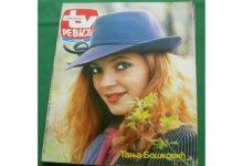 Photo of Tanja Bošković: pola moje mladosti ostalo u Sarajevu