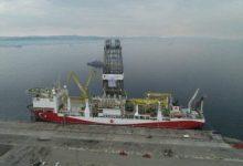 Photo of Krenuo brod za istraživanja podmorja