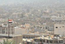 Photo of Poteškoće u dopremanju pomoći za pet miliona ljudi u Jemenu