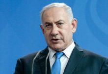 Photo of Netanyahu ponovio plan skore aneksije većeg dijela okupirane Zapadne obale