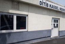 Photo of Za vikend izvedeni brutalni napadi na dvije džamije u Njemačkoj