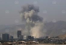Photo of Najmanje deset osoba ubijeno, 65 ranjeno u napadu u Kabulu