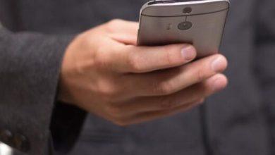 Photo of Vaš nalog na Vajberu nije blokiran, ne šaljite SMS, to je prevara