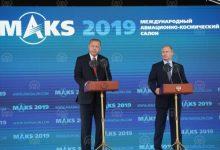 Photo of Turski predsjednik Erdogan doputovao u Rusiju
