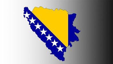 Photo of DW o Bosni: Dejtonski sporazum – životno osiguranje kriminalaca i zločinaca